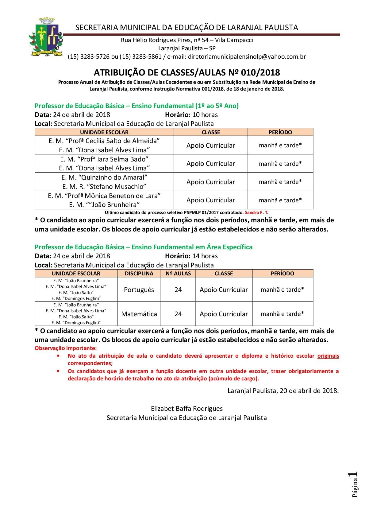 Atribuição de classes e ou aulas excedentes nº 010-2018