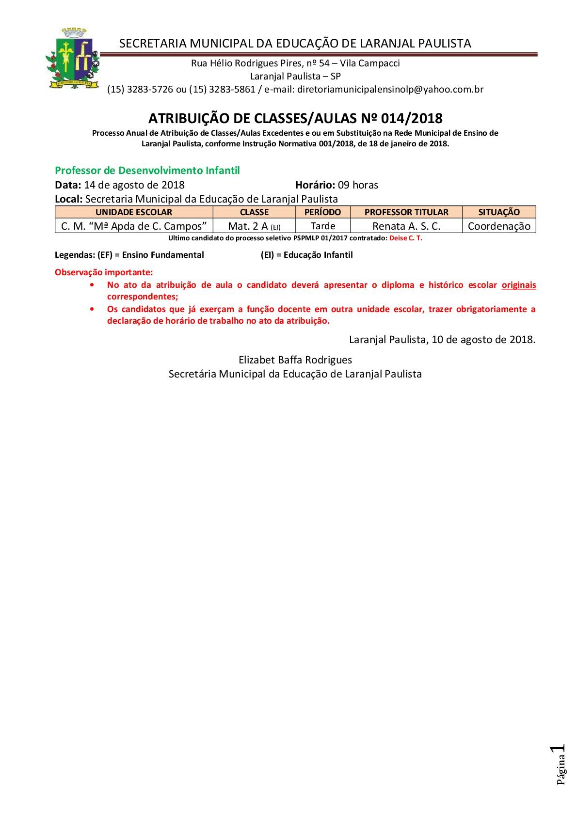 Atribuição de classes e ou aulas excedentes nº 014-2018