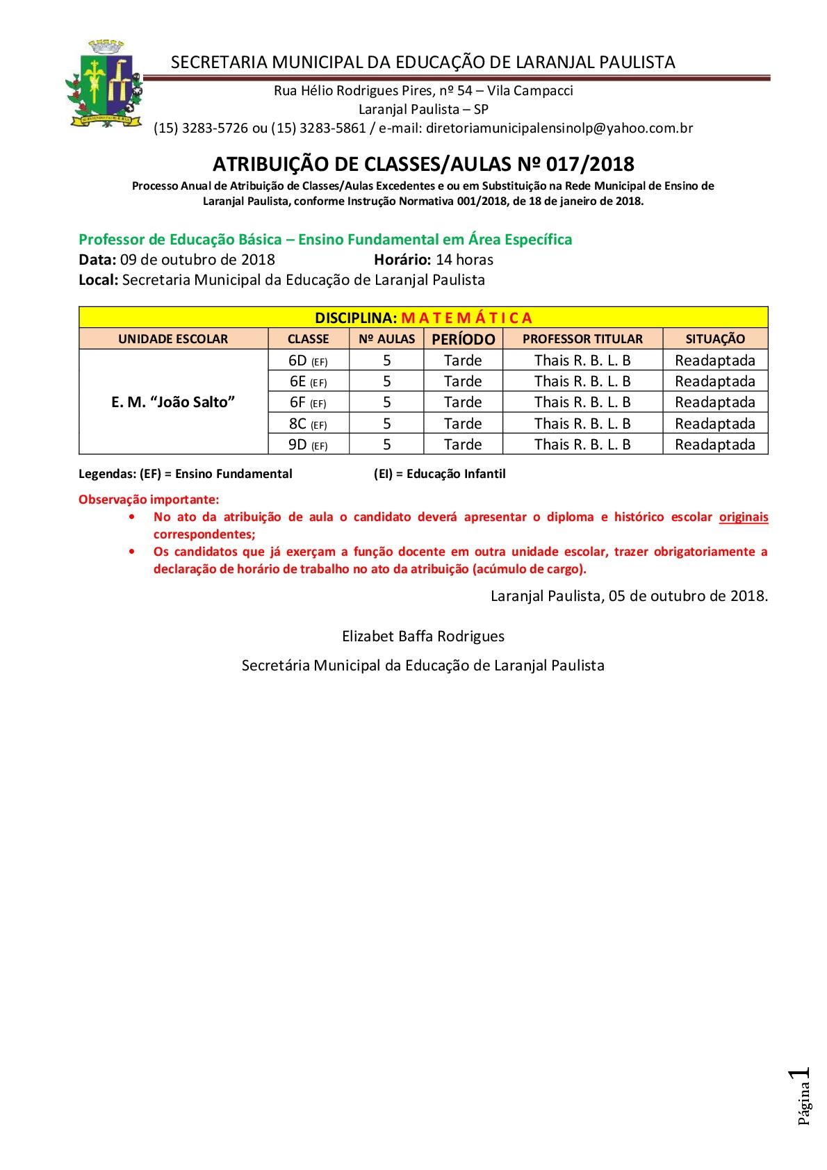 Atribuição de classes e ou aulas excedentes 017-2018-001