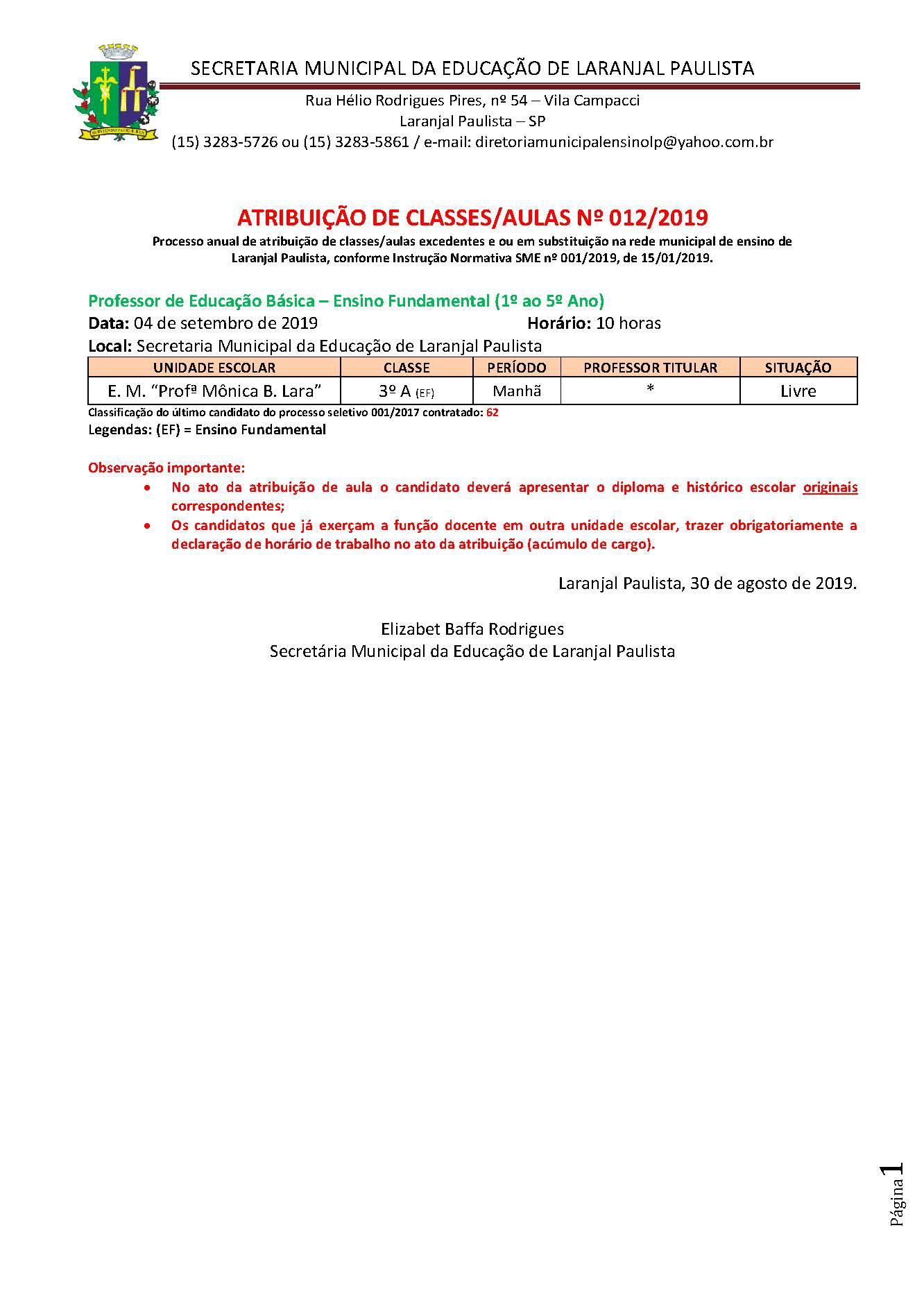 Atribuição de classes e ou aulas excedentes nº 012-2019